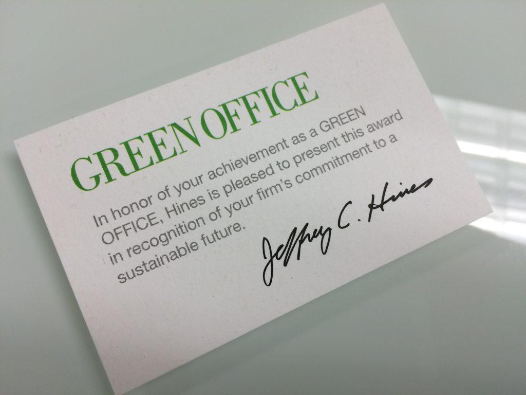 green-office-award-image-source